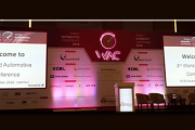 World Automotive Conference Held In Istanbul